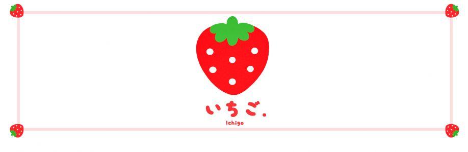 Ichigo *♡* いちご Cover Image