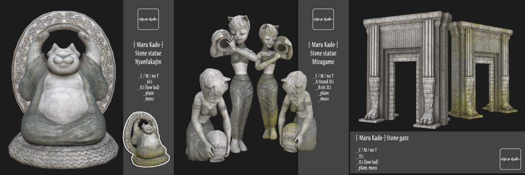 {-Maru Kado-} Stone Statue set